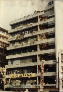 Yellow pages ate shredded to create confetti, to signify defiance against the Marcos dictatorship