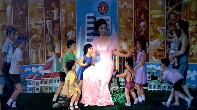 1981 Hugo C. Yonzon - Patnubay 1 lt