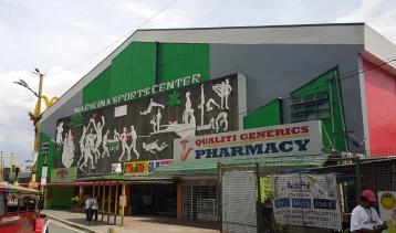 Marikina Sports Park (Rodriguez Sports Center)