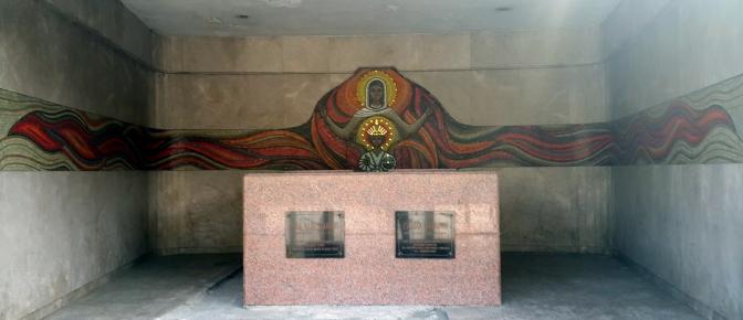 1965 Loyola Memorial Park, Cabanos Crypt