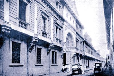 01 1859 Jesuit priests start operating the Escuela Municipal de Manila (Ateneo)