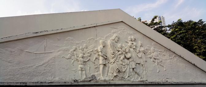 09 1954 Anastacio Caedo - Jesus and the Children