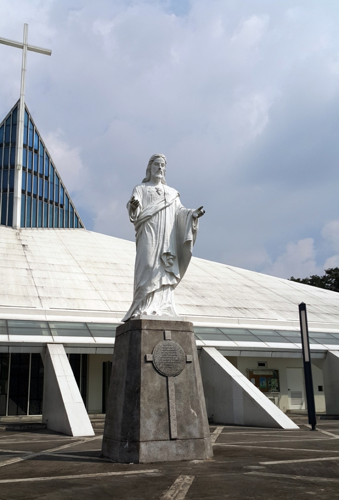 03 1951 Anastacio Caedo - Sacred Heart of Jesus, Church of the Gesù 1