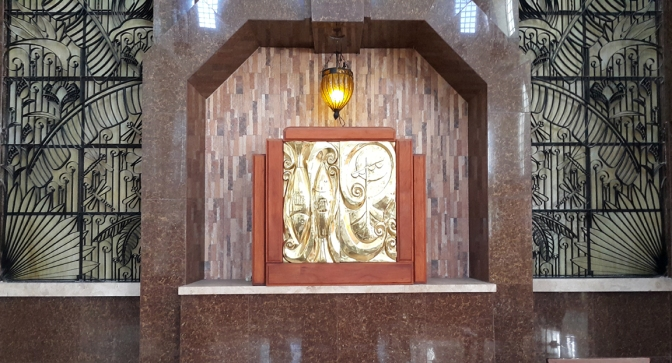 04 2011 Juan Sajid Imao - Tabernacle, St. Stanislaus Kostka Chapel, Ateneo High School