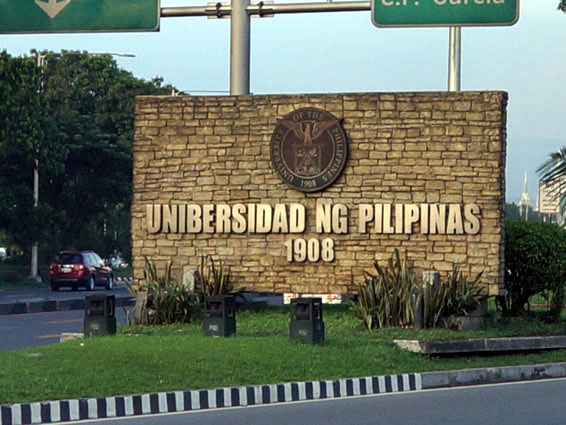00 University Avenue Diliman (runningpinoy.wordpress.com)
