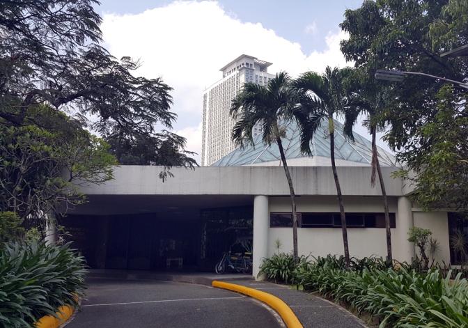 1986 Miriam College Environmental Studies Institute