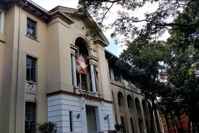 08 1941-49 Juan Arellano - Benitez Hall, afer 1st dean Francisco Benitez 2