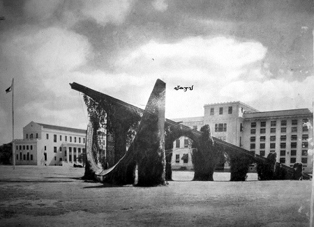1930s-edward-r-hyde-university-of-the-philippines-floral-sundial-manila