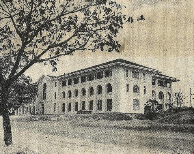 1950s Benitez Hall, UP Diliman