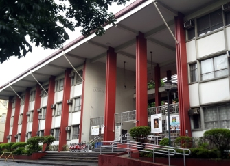 Lagmay Hall or Palma Hall Annex (PHAn)