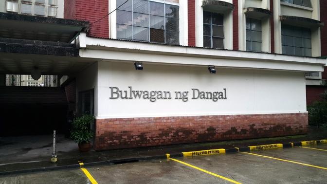 00-2009-bulwagan-ng-dangal-gonzales-hall-03