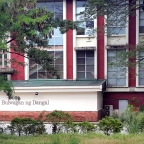 University of the Philippines, Quezon City: Bulwagan ng Dangal, Gonzalez Hall