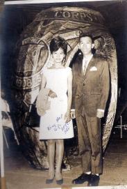 1966 Ring Hop Ceremony of Col. Vicente Sumajit Santos, Jr. (1944-2012)