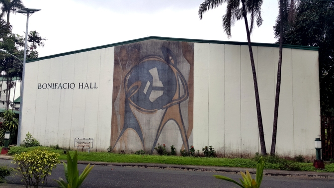 01-1960-bonifacio-hall-up-school-of-labor-and-industrial-relations-solair-1954