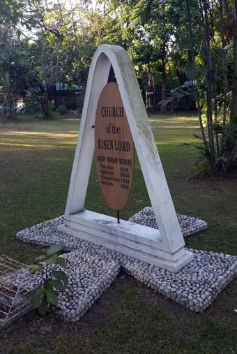 1954 Cesar Homero Rosales Concio - Church of the Risen Lord