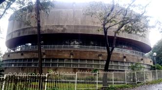 National Institute for Science & Mathematics Education Development