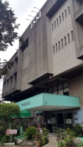 1975-76 E. Virata Hall, Institute for Small-Scale Industries (UP ISSI, 1966)