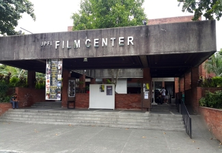 11-1976-cine-adarna-u-p-film-center-3