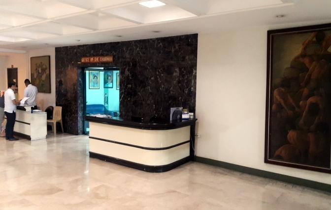 COA 2nd Floor Lobby