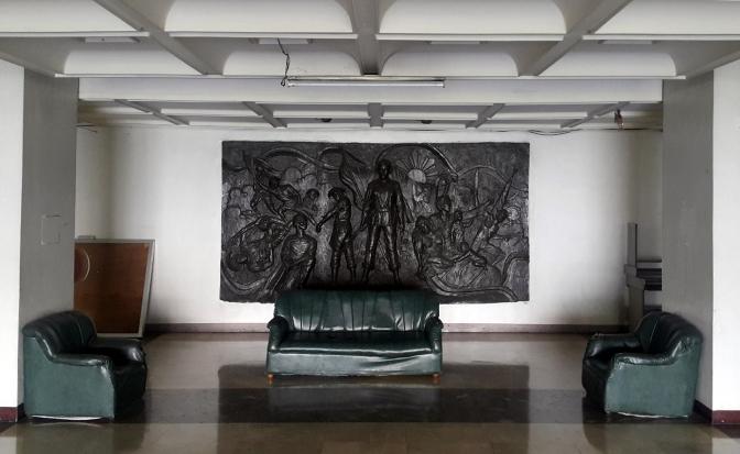 1977 Napoleon Abueva - The Katipunan Revolution
