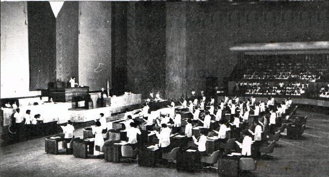 1986 June 2, Constitutional Commission
