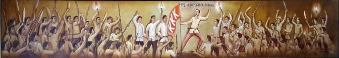 2017 The Katipunan Revolution