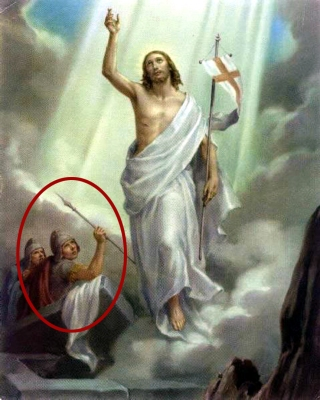 Unknown Artist - The Resurrection of the Christ