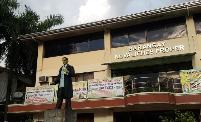 1903 Dr. Jose P. Rizal, Novaliches Proper Barangay Hall Complex 1