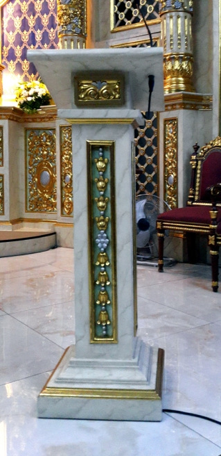 1960s-2003 Holy Family Parish, Altar Lectern