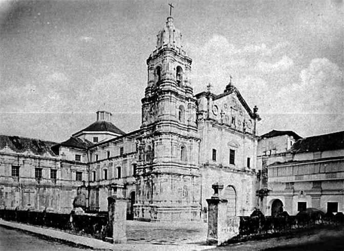 1619, 1658, 1780 Convent and Church of San Nicolas de Tolentino, Intramuros
