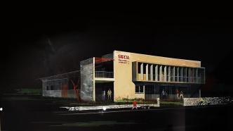 1970s Victorio Edades - Garcia Publishing Company Building