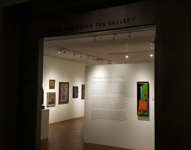 01 2017 Ateneo Art Gallery, Mr. & Mrs. Ching Tan Gallery