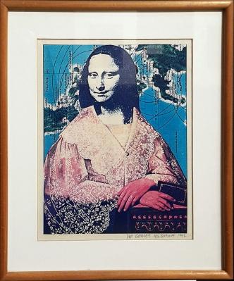 1992 Sid Gomez Hildawa - The Xerox of Your Smile VI