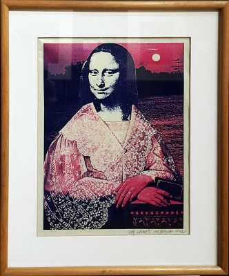 1992 Sid Gomez Hildawa - The Xerox of Your Smile VII