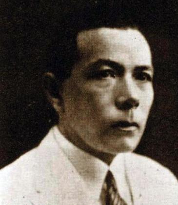 Andres Luna de San Pedro (1887-1952)