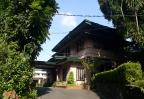 Aurora Boulevard, Quezon City: Good Shepherd Provincialate