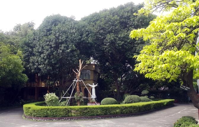 02 1955 Saint Pius X Convent, Stella Maris College of Quezon City