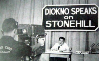 1962 Justice Secretary Jose Wright Diokno (1922-1987) speaking on the Stonehill Case
