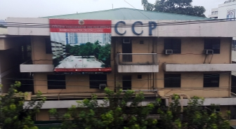 1954 Central Colleges of the Philippines