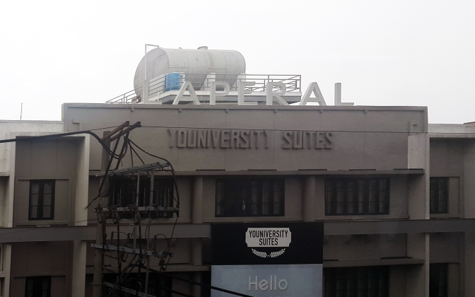 35 1930s Laperal Youniversity Suites