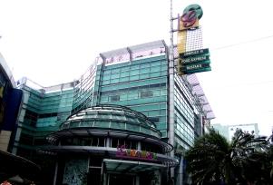 2004 Gateway Mall