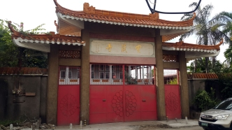 1948 Poh Chong Temple, Conrado Francia Benitez (1889-1971) Street