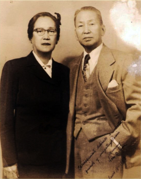 02 1940s Sen. Jose and Dolores Vera