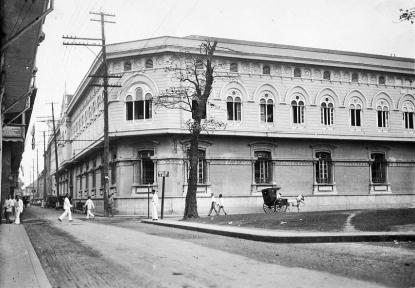 1905 St. Paul Hospital, Intramuros