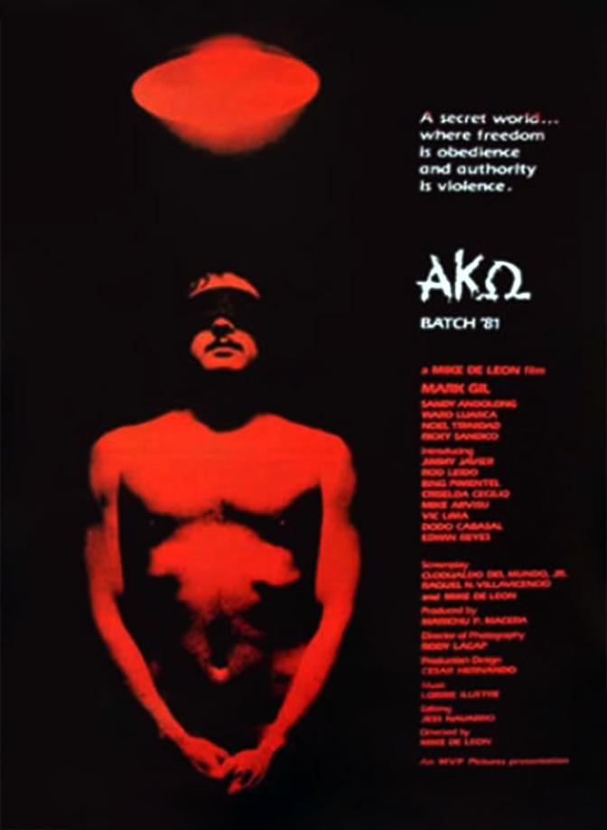 16 1982 Batch '81