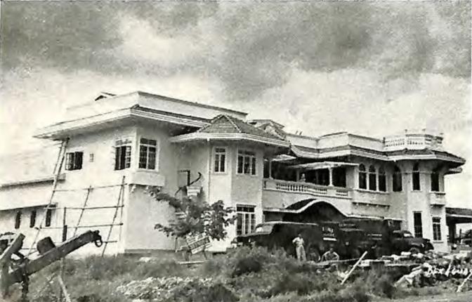 1948 Genuino Ice Plant, Espana Extension
