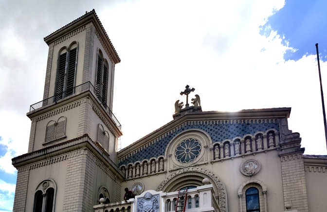 06A 1949-50 Immaculate Conception Cathedral (Cubao Cathedral)