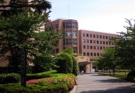 1933 St. Luke's International Hospital, Tokyo