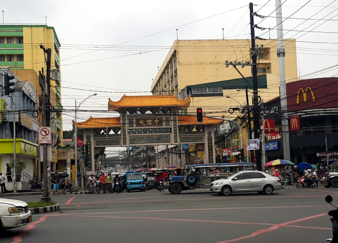 25 2013 Quezon City Chinatown Arch, Banawe Street