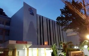 1957 Fe Del Mundo Medical Center
